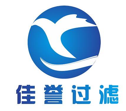 上海佳誉过滤设备有限公司