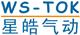 西安星皓机电设备有限公司