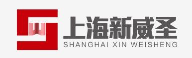 上海新威圣制药机械有限公司