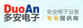 武汉多安电子有限公司