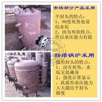 9、12、18、24、36、45、50kw电蒸汽锅炉