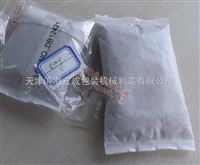 DXDK-300500G干燥劑包裝機