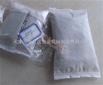500G干燥剂包装机