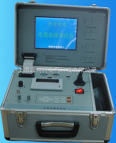 zdl-2000型电缆故障测试仪生产厂家