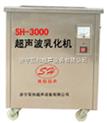 SH(双和)系列超声波乳化机