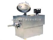GHL-600型高速混合制粒機