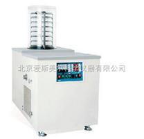 中型冷冻干燥机FD-8,FD-4