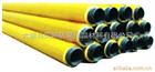 绿色环保高密度聚乙烯夹克管
