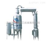 多功能酒精回收濃縮器操作方法