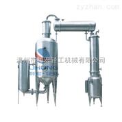 JN型系列多功能酒精回收濃縮器