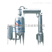 多功能酒精回收浓缩器操作方法