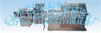 大輸液超聲波洗瓶機--湖南