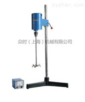 廠家直銷ZLD-2000實驗室電動攪拌機 中試分散攪拌機!