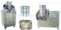供應XZL-旋轉制粒機[板藍根專用] 食品制粒機 制粒機