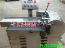 供應S150型橡皮切絲機 江陰祥達 質量保證