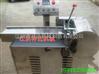 优惠供应S150型橡皮切丝机 质量保证
