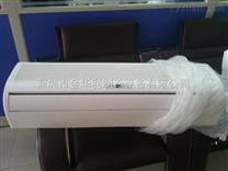 3HP掛壁式明裝風機盤管