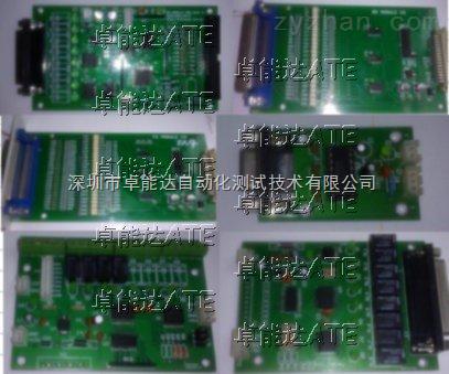 单片机架构测试系统|单片机测试设备|单片机架构电子