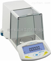 PWC超低价热卖PWC分析天平(万分之一)