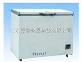 -40度110升卧式冰柜