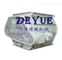DJH-1000无重力混合机、双轴混合机、双轴桨叶混合机、高效混合机