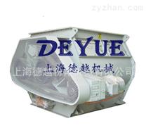 DJH-1000無重力混合機、雙軸混合機、雙軸槳葉混合機、高效混合機