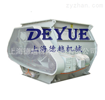 DJH-3000無重力混合機、雙軸槳葉混合機、高效混合機、飼料混合機