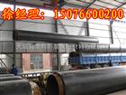 高密度聚乙烯夹克管Z低价格