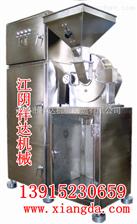 辣椒磨粉机(江阴祥达) 辣椒吸尘磨粉机