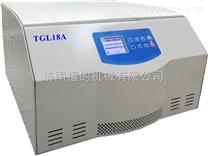 臺式高速大容量冷凍離心機