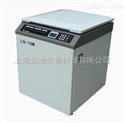 哪家实验室离心机Z好  LG-10M立式高速大容量冷冻离心机