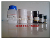 L-天门冬氨酸钠盐, L-Aspartic acid sodium salt,3792-50-5