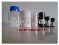 L-天门冬氨酸钾,Potassium L-Aspartate,1115-63-5