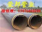 Z低聚氨酯保温管价格