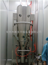 PGL-B喷雾干燥制粒机(一步机)
