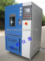 新節能型臭氧老化試驗箱價格
