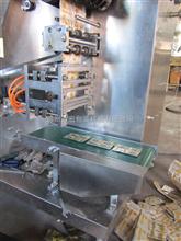 快速双铝胶囊包装机、多功能铝塑泡罩包装机