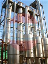 升膜蒸发器价格