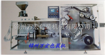 快速DPH300G型片劑膠囊鋁塑包裝機
