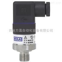 WIKA 一级总代理 WIKA 压力传感器低价现货