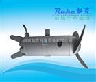 北京QJB型潜水搅拌机价格