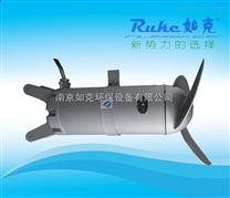 QJB新型冲压式潜水搅拌机厂家  不锈钢冲压式潜水搅拌机