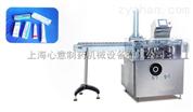 RGZ-100 型软膏装盒机