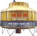 株洲冷却塔-小型冷水塔-吹塑冷却塔