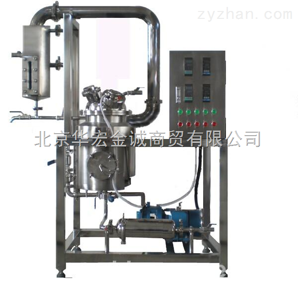 供应实验室动态多功能提取浓缩机价格|北京植物提取罐生产销售