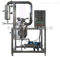 供應實驗室動態多功能提取濃縮機價格|北京植物提取罐生產銷售