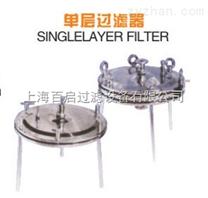 供应平板膜过滤器