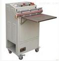 【供应】单室真空包装机 茶叶真空封口机 食品真空包装机