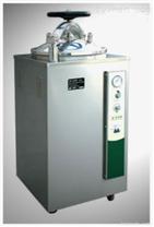 电加热立式蒸汽灭菌器 手轮型(LS-B35B5075100L-I)