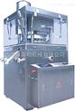 ZPW17-旋转式压片机
